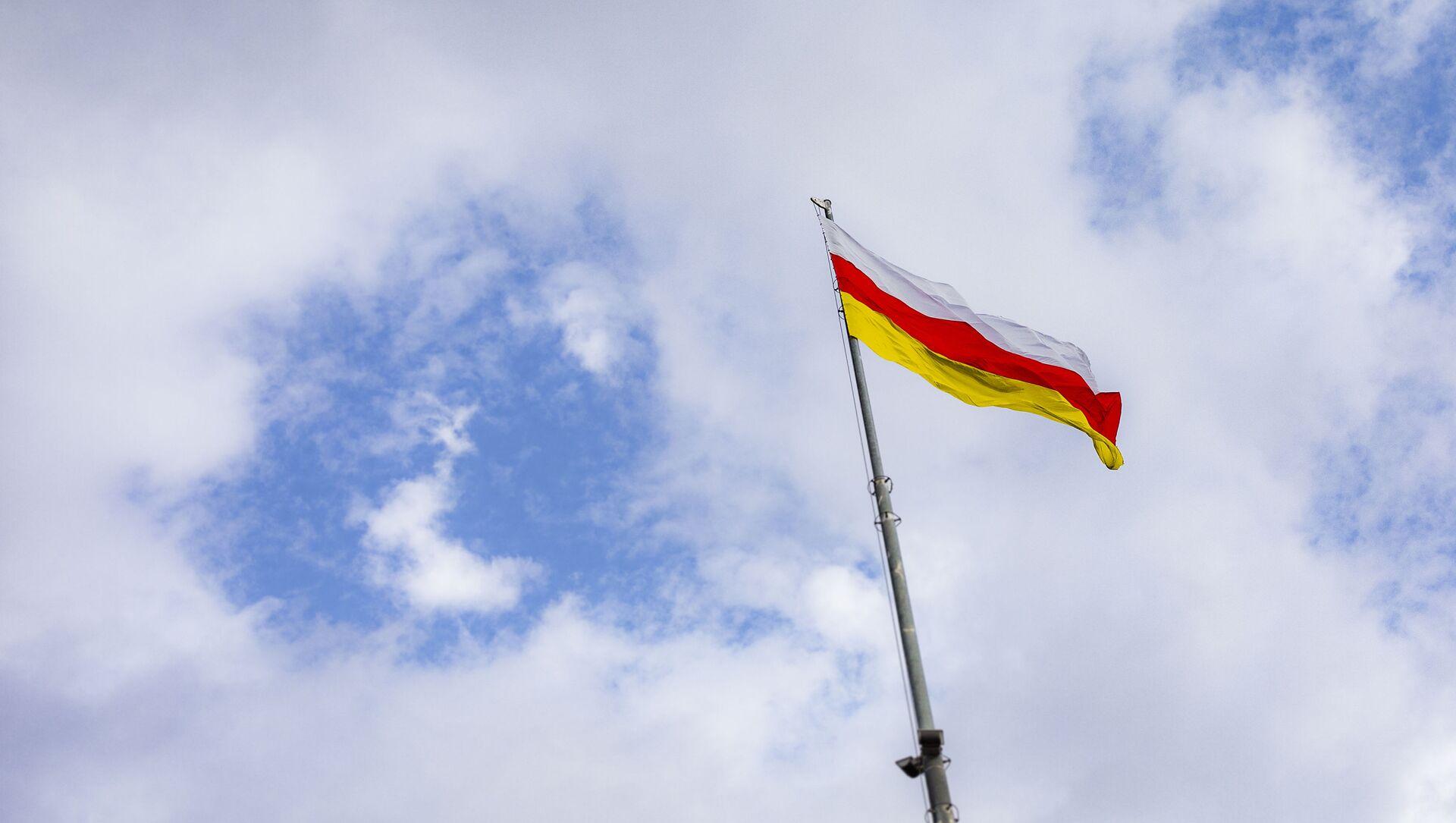 Флаг Южной Осетии - Sputnik Южная Осетия, 1920, 20.09.2021