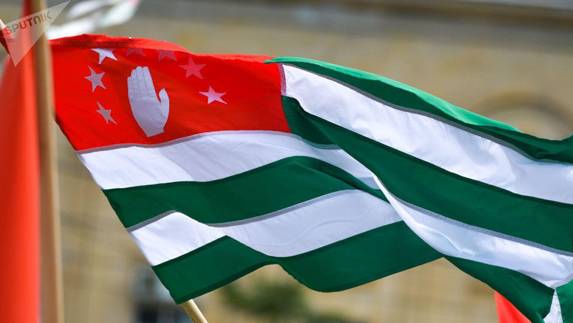 Флаг Абхазии - Sputnik Южная Осетия, 1920, 30.09.2021