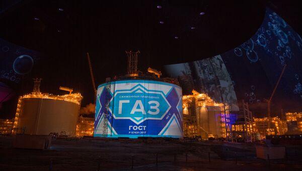 Хранилище сжиженного природного газа в порту Сабетта - Sputnik Южная Осетия