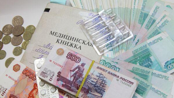 Медицинская книжка. Архивное фото - Sputnik Южная Осетия